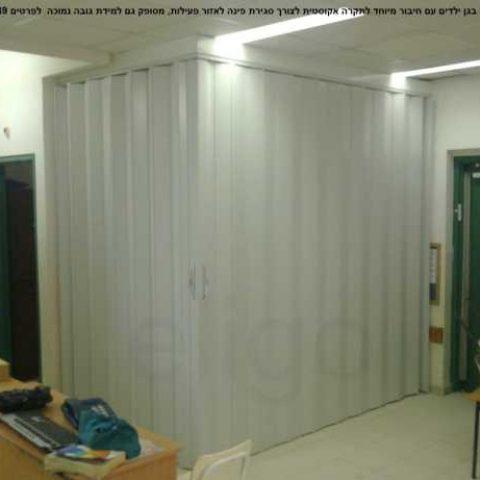 דלת הרמוניקה | עיצוב ייצור ומכירה ישירה!